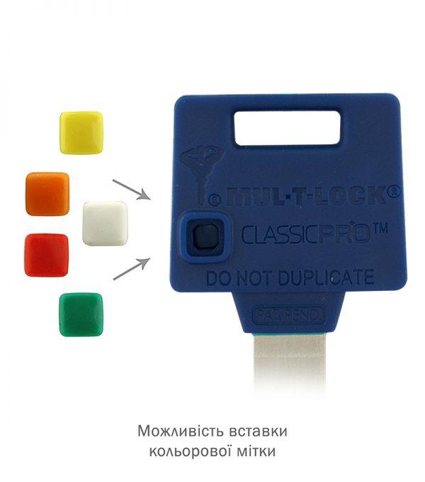 Фото 5 - Ключ MUL-T-LOCK * CLASSIC PRO.