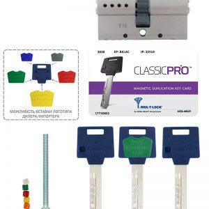 Цилиндры MUL-T-LOCK CLASSICPRO