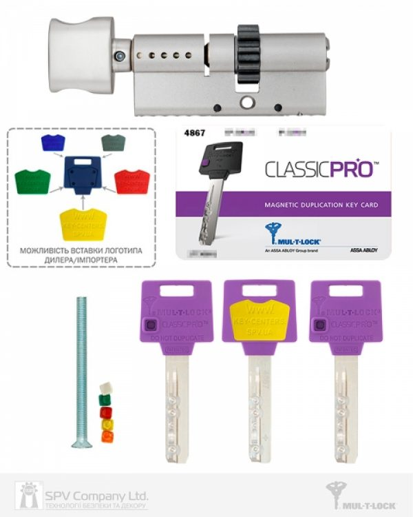 Фото 4 - Цилиндр MUL-T-LOCK DIN_KT XP *ClassicPro 76 NST 43x33T TO_NST CGW 3KEY DND3D_PURPLE_INS 4867 BOX_S.
