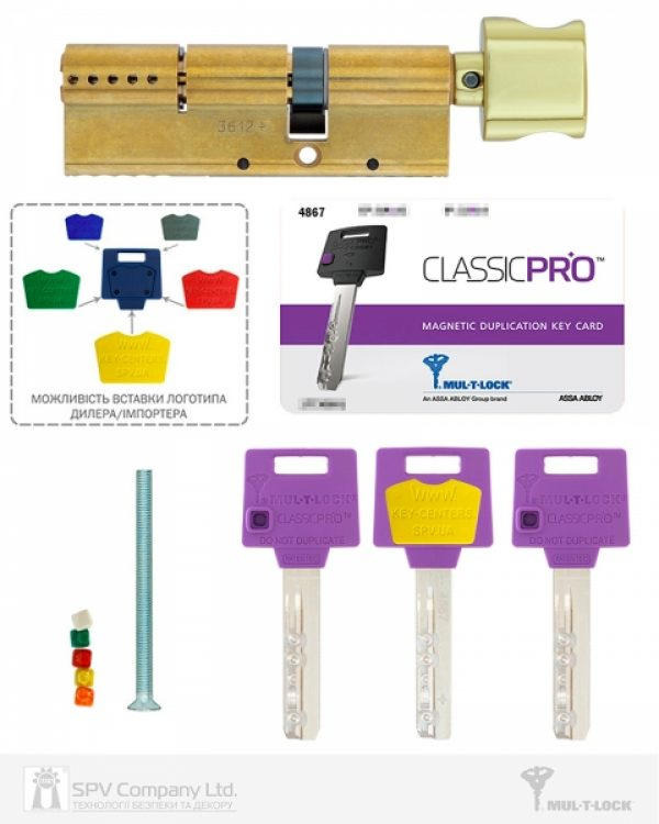 Фото 2 - Цилиндр MUL-T-LOCK DIN_KT XP *ClassicPro 120 EB 60x60T TO_SB CAM30 3KEY DND3D_PURPLE_INS 4867 BOX_S.