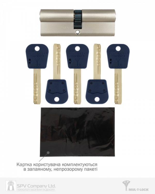 Фото 6 - Цилиндр MUL-T-LOCK DIN_KK INTEGRATOR 105 NST 40x65 CAM30 5KEY INTGR_BLUE_INS 376P BOX_C.
