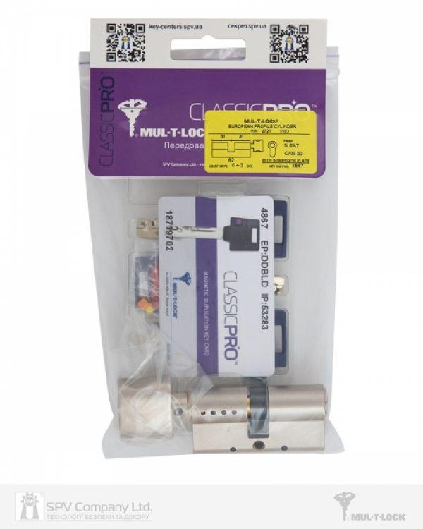 Фото 5 - Цилиндр MUL-T-LOCK DIN_KT XP *ClassicPro 80 NST 45x35T TO_NST CAM30 3KEY DND3D_PURPLE_INS 4867 BOX_S.