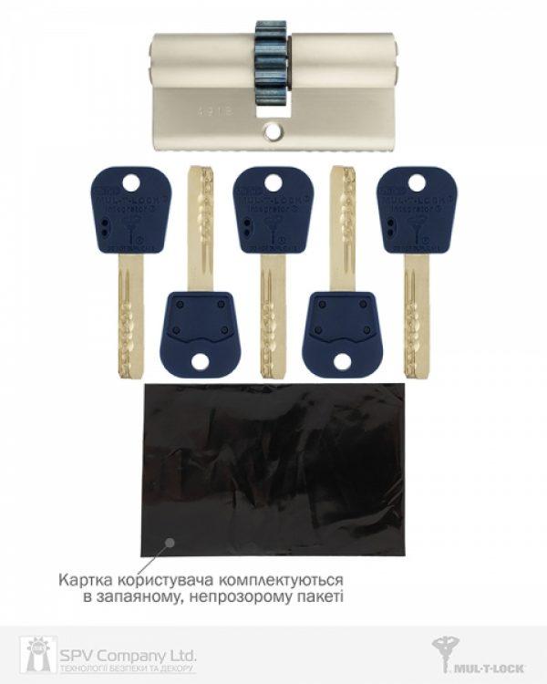 Фото 5 - Цилиндр MUL-T-LOCK DIN_KK INTEGRATOR 95 NST 45х50 CGW 5KEY INTGR_BLUE_INS 376P BOX_C.