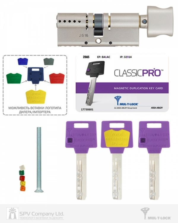 Фото 2 - Цилиндр MUL-T-LOCK DIN_KT XP *ClassicPro 62 NST 31x31T TO_NST CAM30 3KEY DND3D_PURPLE_INS 2865 BOX_S.