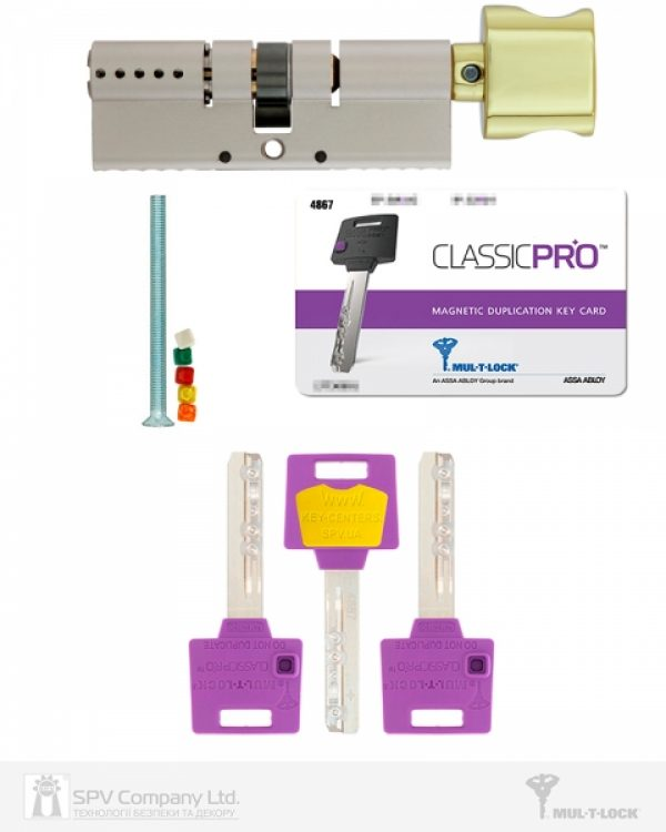 Фото 2 - Цилиндр MUL-T-LOCK DIN_KT XP *ClassicPro 105 NST 50x55T TO_SB CAM30 3KEY DND3D_PURPLE_INS 4867 BOX_S.