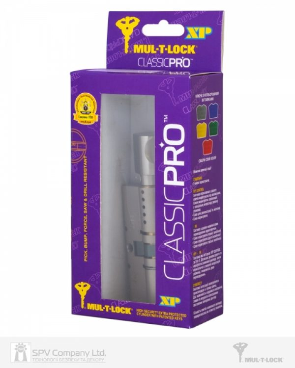Фото 4 - Цилиндр MUL-T-LOCK DIN_KT XP *ClassicPro 66 NST 31x35T TO_BN CAM30 3KEY DND3D_PURPLE_INS 4867 BOX_S.