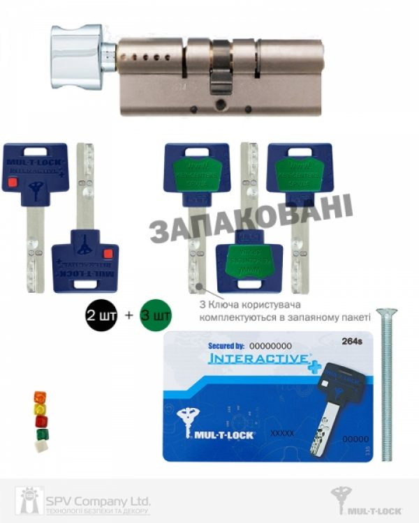 Фото 2 - Цилиндр MUL-T-LOCK DIN_KT XP *INTERACTIVE+ 85 NST 40x45T TO_NC CAM30 VIP_CONTROL 2KEY+3KEY DND3D_BLUE_INS 264S+ BOX_S.