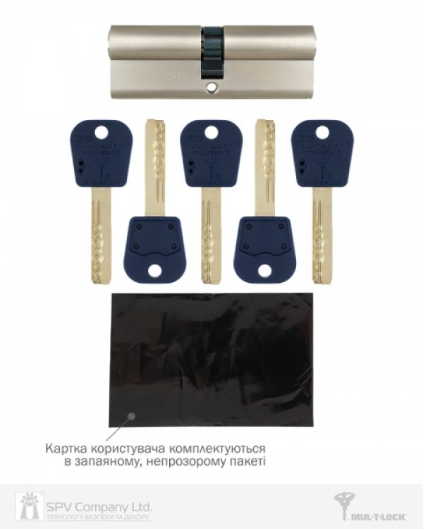 Фото 5 - Цилиндр MUL-T-LOCK DIN_KK INTEGRATOR 85 NST 40x45 CAM30 5KEY INTGR_BLUE_INS 376P BOX_C.