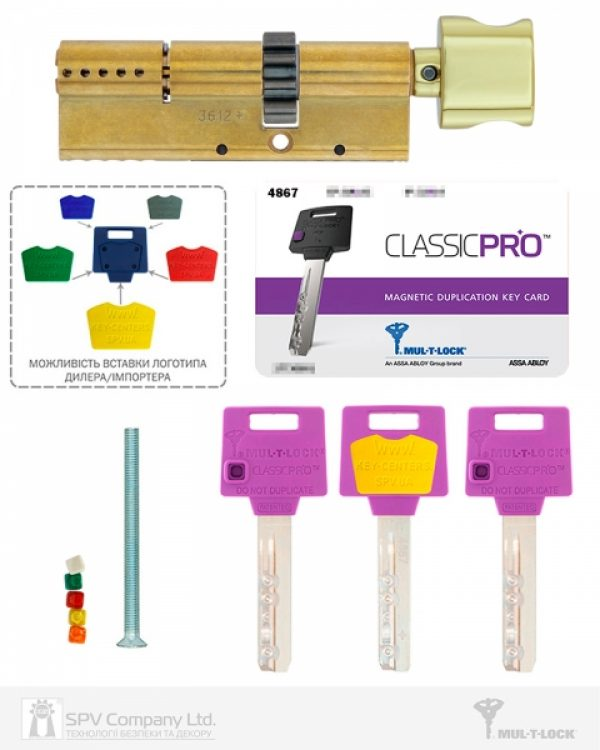 Фото 3 - Цилиндр MUL-T-LOCK DIN_KT XP *ClassicPro 71 EB 33x38T TO_SB CGW 3KEY DND3D_PURPLE_INS 4867 BOX_S.
