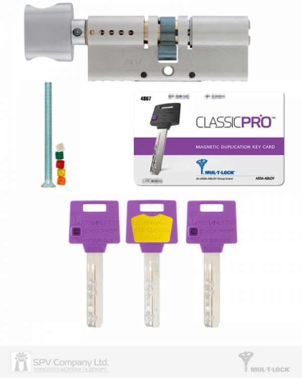 Фото 3 - Цилиндр MUL-T-LOCK DIN_KT XP *ClassicPro 66 NST 31x35T TO_BN CAM30 3KEY DND3D_PURPLE_INS 4867 BOX_S.