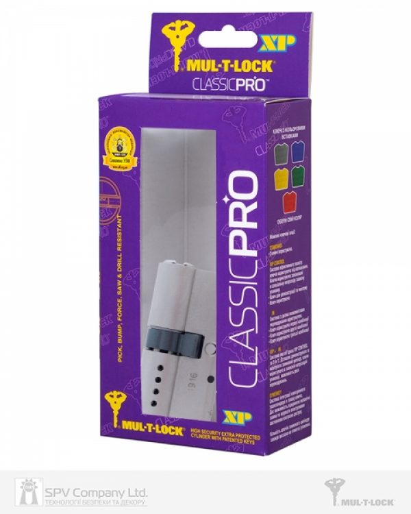 Фото 4 - Цилиндр MUL-T-LOCK DIN_KK XP *ClassicPro 120 NST 60x60 CAM30 3KEY DND_BLUE_INS 4867 BOX_S.