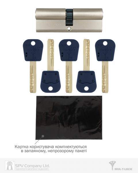 Фото 3 - Цилиндр MUL-T-LOCK DIN_KK INTEGRATOR 95 NST 45х50 CAM30 5KEY INTGR_BLUE_INS 376P BOX_C.