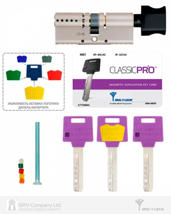Фото 5 - Цилиндр MUL-T-LOCK DIN_KT XP *ClassicPro 85 NST 40x45T TO_BE CAM30 3KEY DND3D_PURPLE_INS 4867 BOX_S.