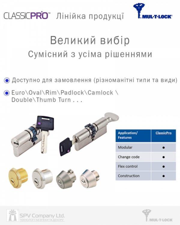 Фото 3 - Цилиндр MUL-T-LOCK DIN_KT XP *ClassicPro 100 EB 45x55T TO_SB CAM30 3KEY DND_BLUE_INS 4867 BOX_S.