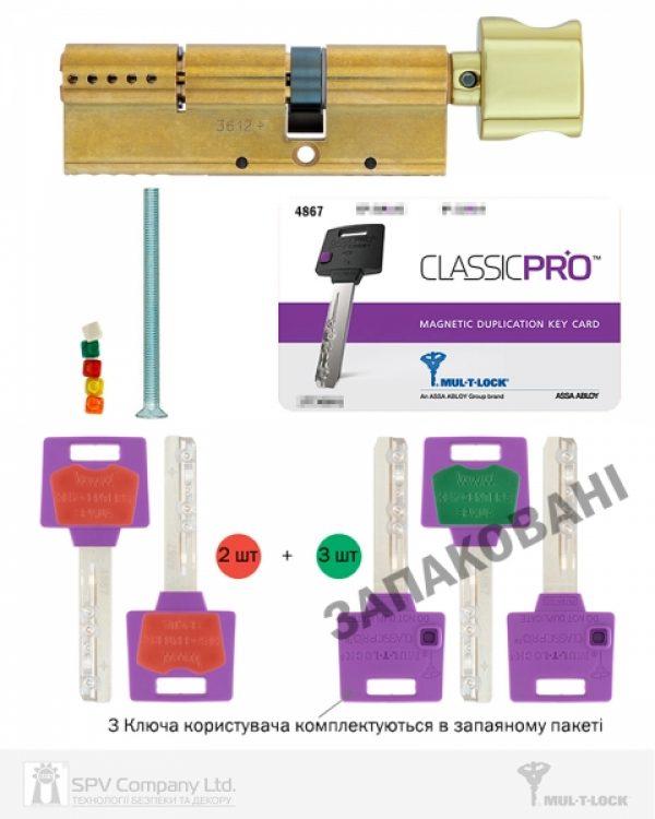 Фото 2 - Цилиндр MUL-T-LOCK DIN_KT XP *ClassicPro 90 EB 40x50T TO_SB CAM30 VIP_CONTROL 2KEY+3KEY DND3D_PURPLE_INS 4867 BOX_S.