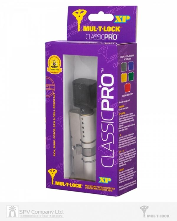 Фото 3 - Цилиндр MUL-T-LOCK DIN_KT XP *ClassicPro 90 NST 45x45T TO_BE CAM30 VIP_CONTROL 2KEY+3KEY DND3D_PURPLE_INS 4867 BOX_S.