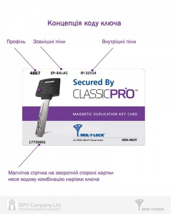 Фото 6 - Цилиндр MUL-T-LOCK DIN_KT XP *ClassicPro 100 EB 45x55T TO_SB CAM30 3KEY DND_BLUE_INS 4867 BOX_S.