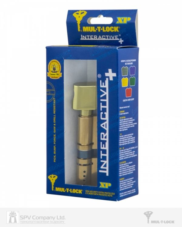 Фото 6 - Цилиндр MUL-T-LOCK DIN_KT XP *INTERACTIVE+ 90 EB 45x45T TO_SB CAM30 3KEY DND3D_BLUE_INS 264S+ BOX_S.
