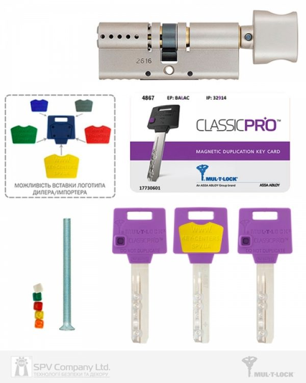 Фото 3 - Цилиндр MUL-T-LOCK DIN_KT XP *ClassicPro 105 NST 40x65T TO_NST CAM30 3KEY DND3D_PURPLE_INS 4867 BOX_S.