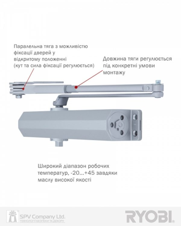 Фото 13 - Доводчик накладной RYOBI 3550 DS-3550P SILVER BC/DA PRL HO ARM EN 2-5 до 100кг 1250мм.