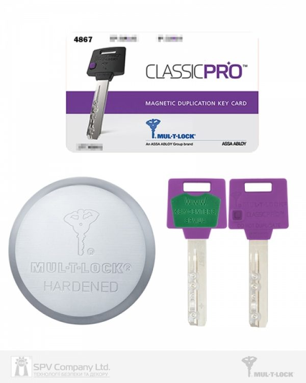 Фото 7 - Замок навесной MUL-T-LOCK HOCKEY PUCK *ClassicPro 4867 2KEY DND3D PURPLE INS SLID shackle 10мм BOX M.