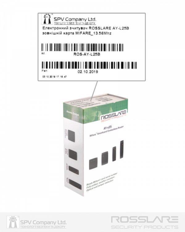 Фото 3 - Электронный считыватель ROSSLARE AY-L25B внешний карта MIFARE 13.56Mhz.