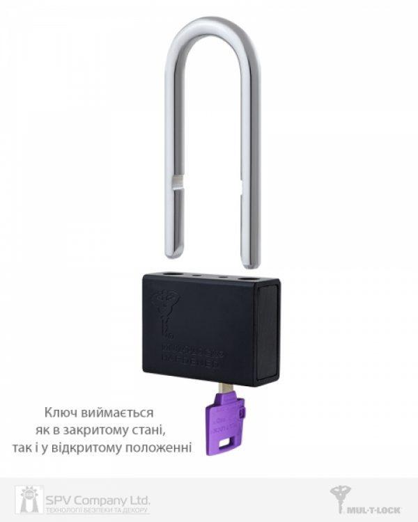 Фото 8 - Замок навесной MUL-T-LOCK M10/C2 *ClassicPro 4867 2KEY DND3D PURPLE INS R shackle 63мм 9,5 мм BOX M.