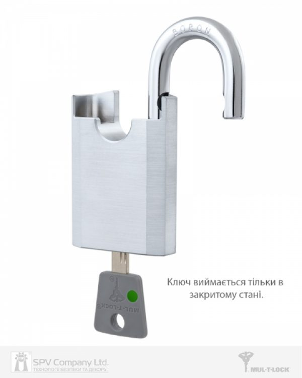 Фото 6 - Замок навесной MUL-T-LOCK G55P *ClassicPro 4867 2KEY DND BLUE INS NR shackle 10мм 23мм BOX M.