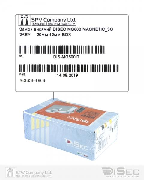Фото 5 - Замок висячий DISEC MG600 MAGNETIC 6G KM0P20 2KEY 20мм 12мм BOX.