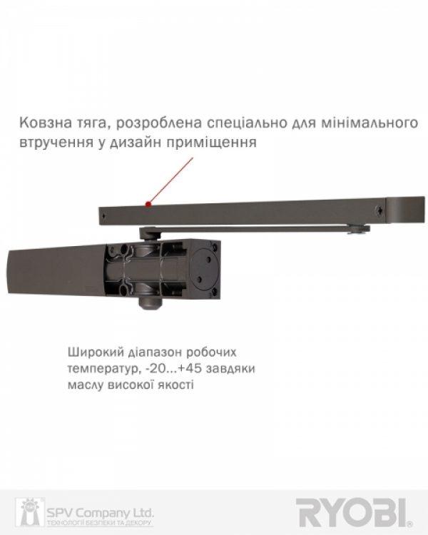 Фото 12 - Доводчик накладной RYOBI 1200 D-1200T METALLIC BRONZE BC SLD HO ARM EN 3 60кг 950мм.