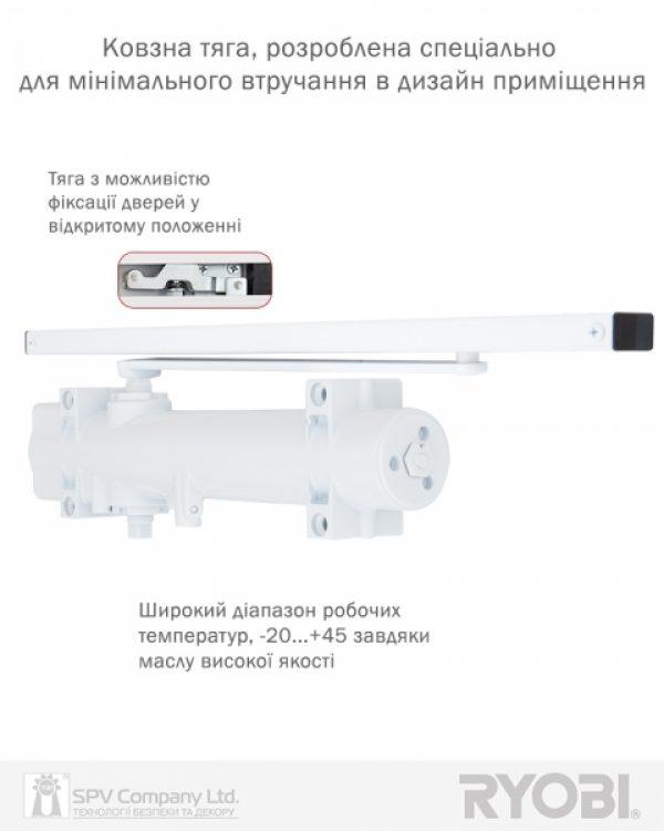 Фото 8 - Доводчик накладной RYOBI DS 4550-4550T WHITE BC/DA SLD HO ARM EN 1-4 до 80кг 1100мм.