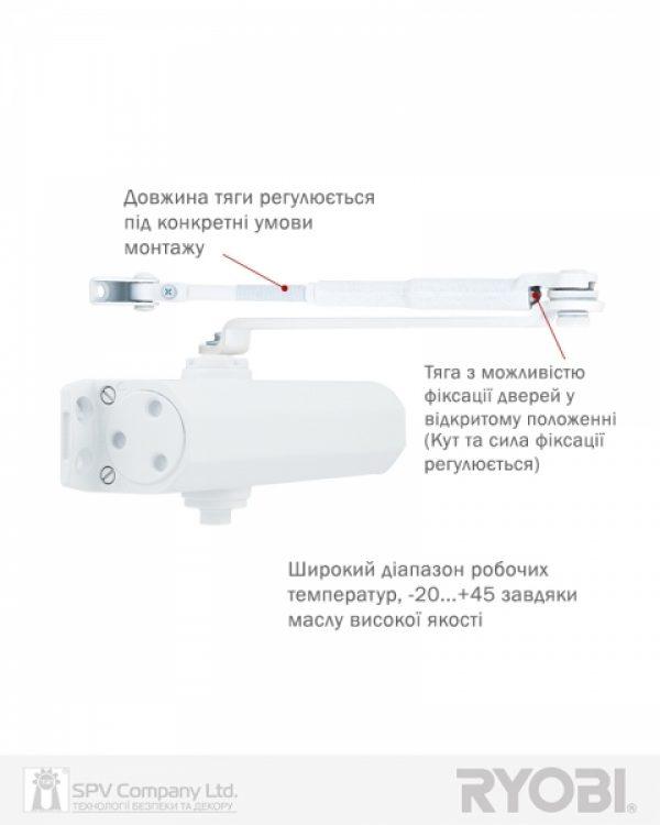 Фото 10 - Доводчик накладной RYOBI *1500 DS-1554 GLOSSY WHITE STD HO ARM EN 2/3/4 до 80кг 1100мм.
