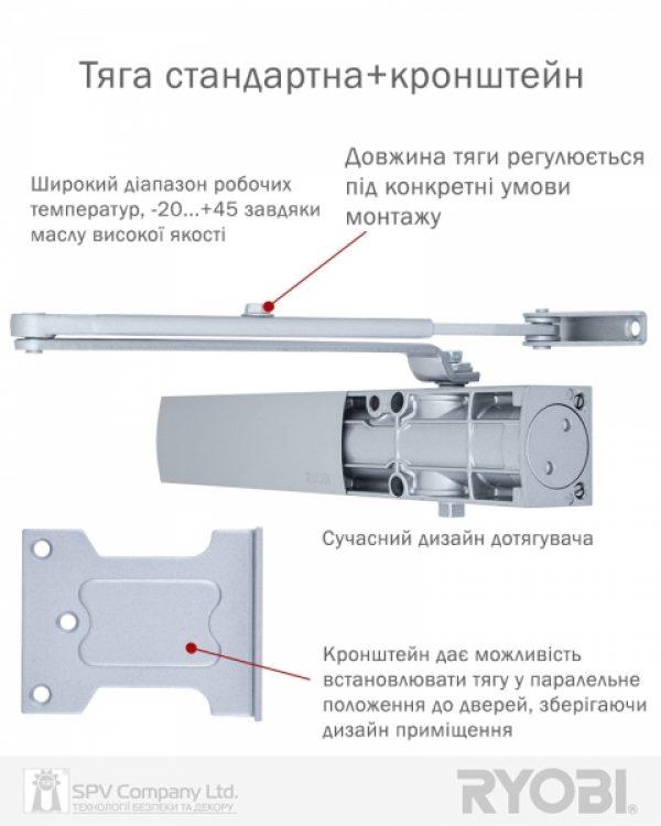 Фото 12 - Доводчик накладной RYOBI 1200 D-1200P(U) SILVER UNIV ARM EN 2/3/4 80кг 1100мм.