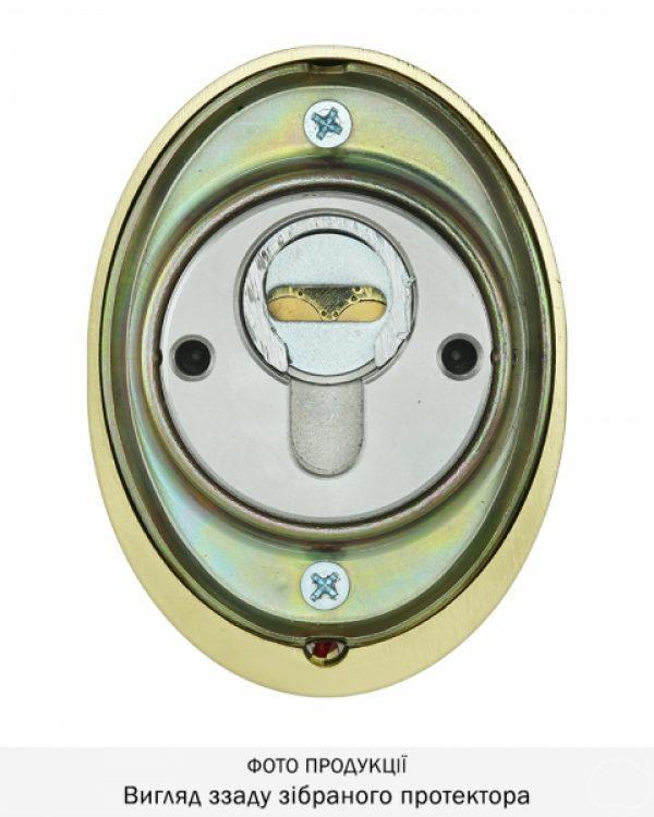 Фото 4 - Протектор DISEC MAGNETIC 4G MG3551 DIN OVAL 30мм Латунь PVD 3клас 2 3KEY KM0P55 Внешний.