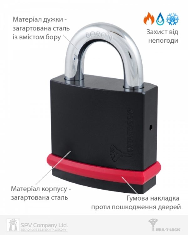 Фото 4 - Замок навесной MUL-T-LOCK NE12L *INTERACTIVE+ CLIQ GAMMA LEFT M/S NR shackle 25мм 12мм BOX M.