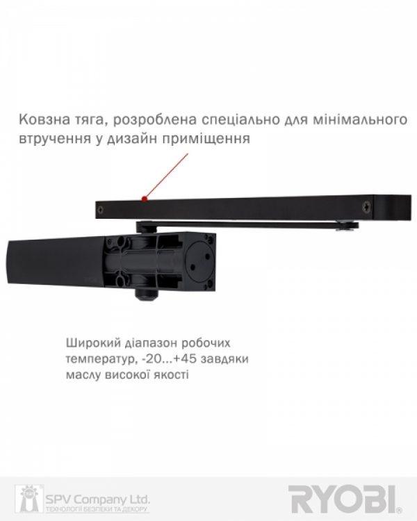 Фото 7 - Доводчик накладной RYOBI 1200 D-1200T BLACK BC SLD HO ARM EN 3 60кг 950мм.