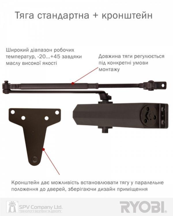Фото 9 - Доводчик накладной RYOBI 3550 D-3550 DARK BRONZE BC/DA UNIV ARM EN 2-5 до 100кг 1250мм FIRE.