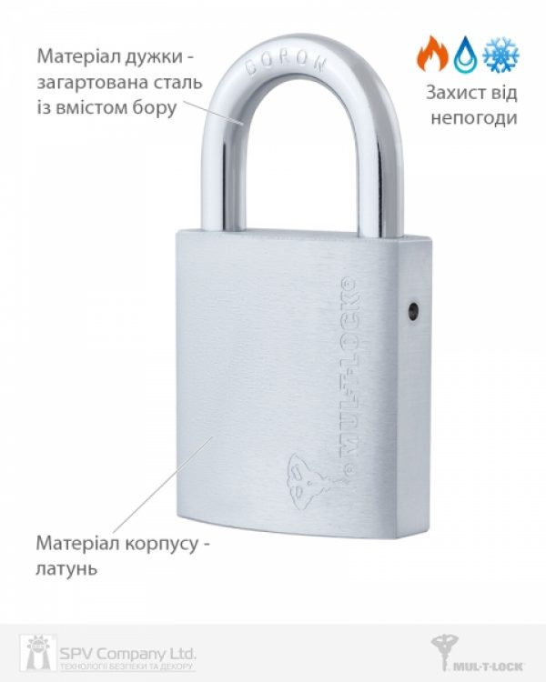 Фото 6 - Замок навесной MUL-T-LOCK G47 7x7 0767 M/S NR shackle 26.5 мм 8мм BOX M.