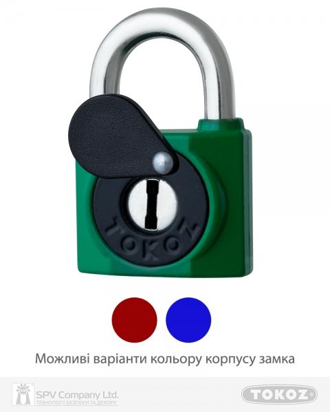 Фото 1 - Замок висячий TOKOZ 800/40L 2KEY TK2 M R shackle 7мм 23мм.