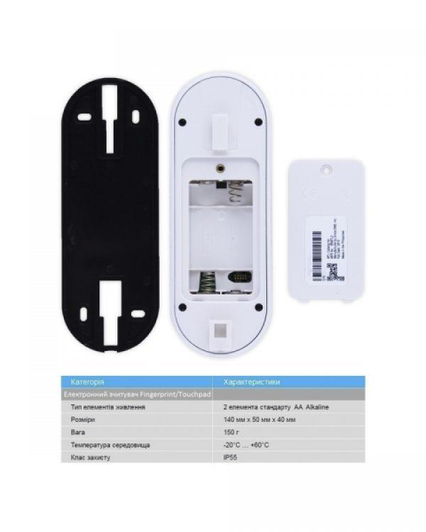 Фото 7 - Электронный контроллер MUL-T-LOCK ENTR белый с Fingerprint доступ по отпечаткам пальца + код.