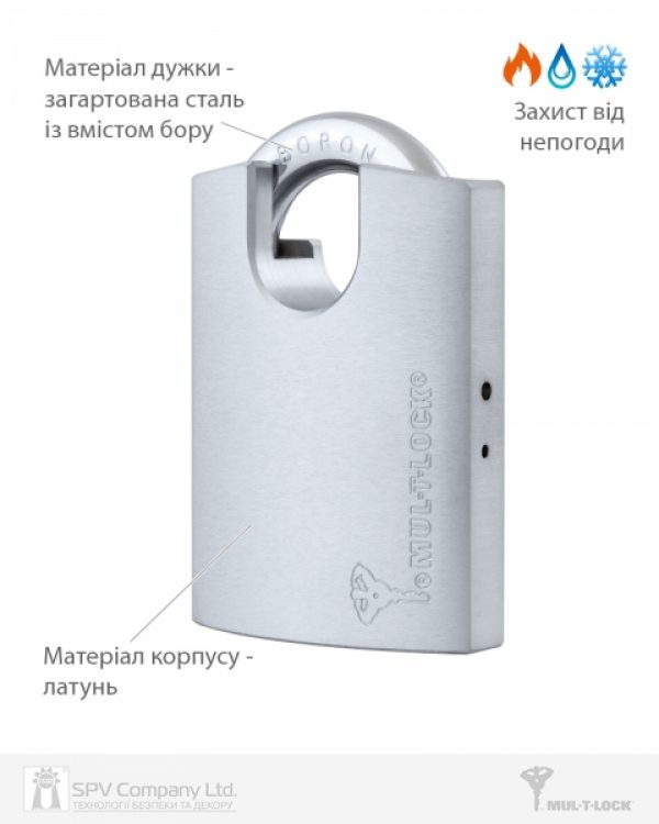 Фото 8 - Замок навесной MUL-T-LOCK G55P *ClassicPro 4867 2KEY DND BLUE INS NR shackle 10мм 23мм BOX M.