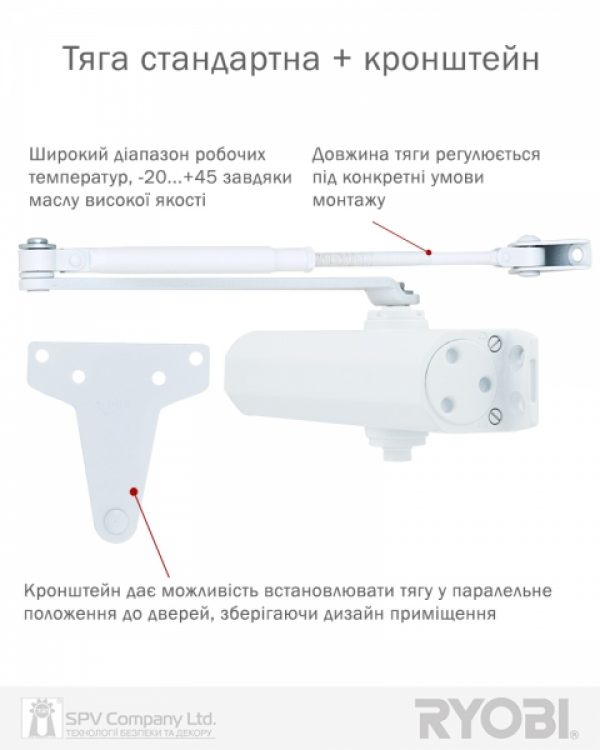 Фото 14 - Доводчик накладной RYOBI 2000 D-2055V GLOSSY WHITE BC UNIV ARM EN 3/4/5 до 100кг 1250мм FIRE.