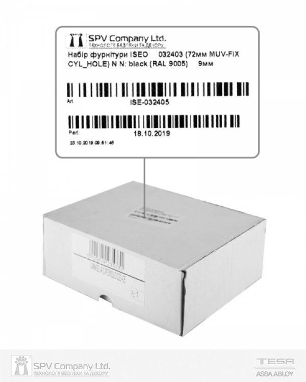 Фото 2 - Набор фурнитуры ISEO 032403 (72мм MUV-FIX CYL HOLE) N N: black (RAL 9005) 9мм.