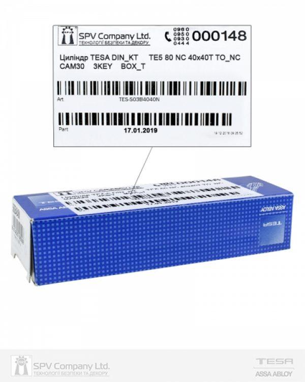 Фото 5 - Цилиндр TESA DIN_KT TE5 80 N 40x40T TT_NP CAM30 3KEY TE5_B BOX_T.