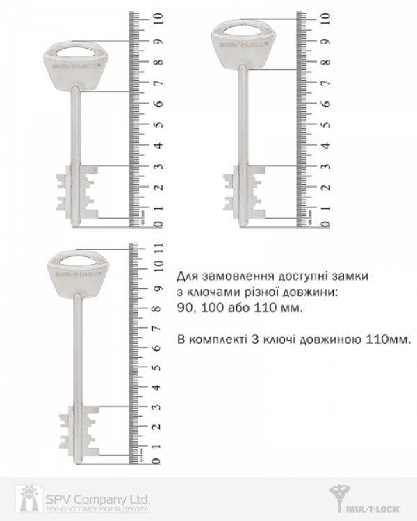 Фото 2 - Замок врезной MUL-T-LOCK 3-WAY MATRIX DFMA0328M CR UNIV ВЅ65мм 3KEY MTR M 110мм w/o SP.