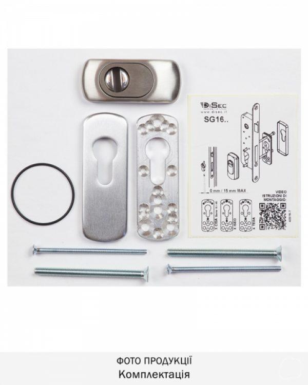Фото 7 - Протектор DISEC GUARD SG16 DIN FOR WINDOW OVAL 25мм Хром мат 3клас T Комплект.