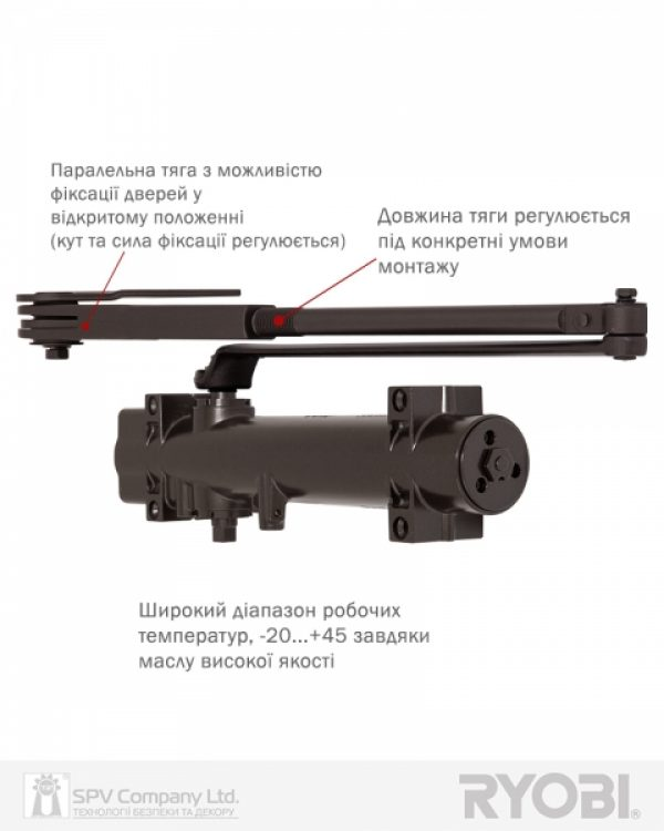 Фото 11 - Доводчик накладной RYOBI DS 4550-4550P DARK BRONZE BC/DA PRL HO ARM EN 2-7+ до 200кг 1400мм.