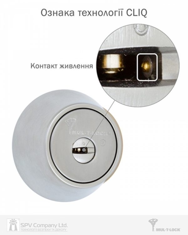 Фото 5 - Замок врезной MUL-T-LOCK 1-WAY DEAD BOLT HERCULAR CHROME MAT UNIV BS60/70мм *MT5+ CLIQ M/S GAMMA RIGHT wood door SP.