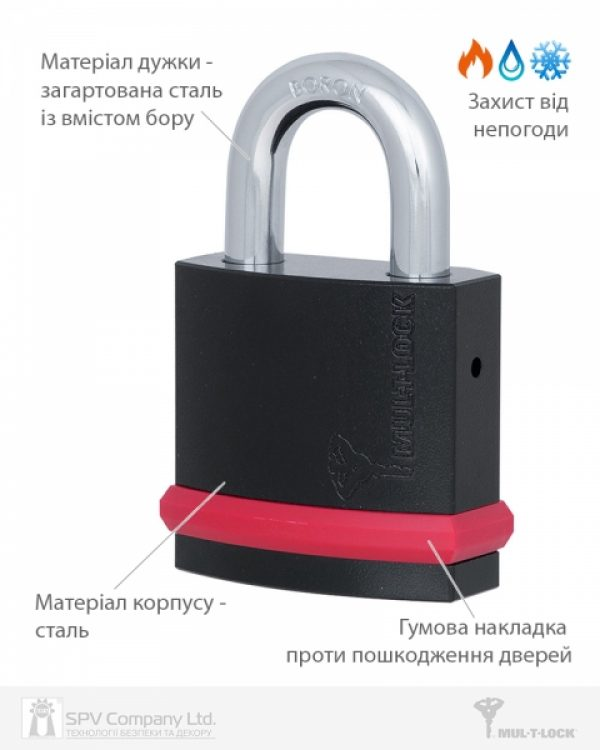 Фото 8 - Замок навесной MUL-T-LOCK NE10G CLASSIC 064 3KEY ARC GREY INS NR shackle 26мм 10мм BOX M.