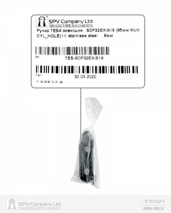 Фото 5 - Ручка TESA внешняя SDF32EXIS16 (85мм MUV CYL HOLE) I I: stainless steel 8мм.